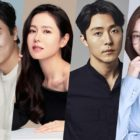 Yeon Woo Jin And Lee Moo Saeng In Talks Along With Son Ye Jin And Jeon Mi Do For New Drama