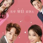 """T-ara's Jiyeon And Lee Tae Sun's Drama """"Next Door Witch J"""" Reveals Poster And Premiere Date"""
