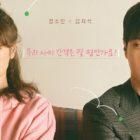 """Jung So Min And Kim Ji Suk Take Up Space In Each Other's Lives In Poster For """"Monthly Magazine Home"""""""