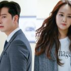 """Han Ji An Gives 2PM's Chansung The Cold Shoulder In """"So I Married The Anti-Fan"""""""