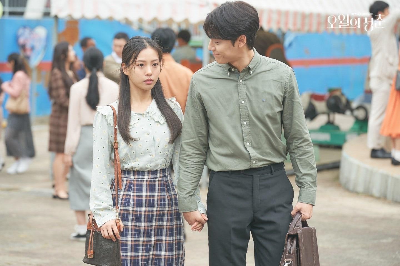 Go Min Si Lee Do Hyun