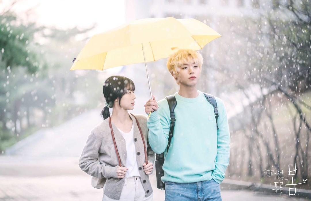 Kang Min Ah Park Ji Hoon