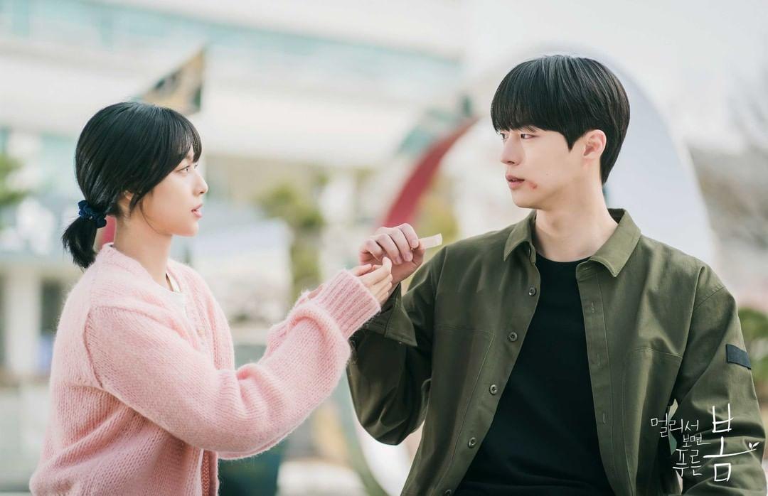 Kang Min Ah Bae In Hyuk