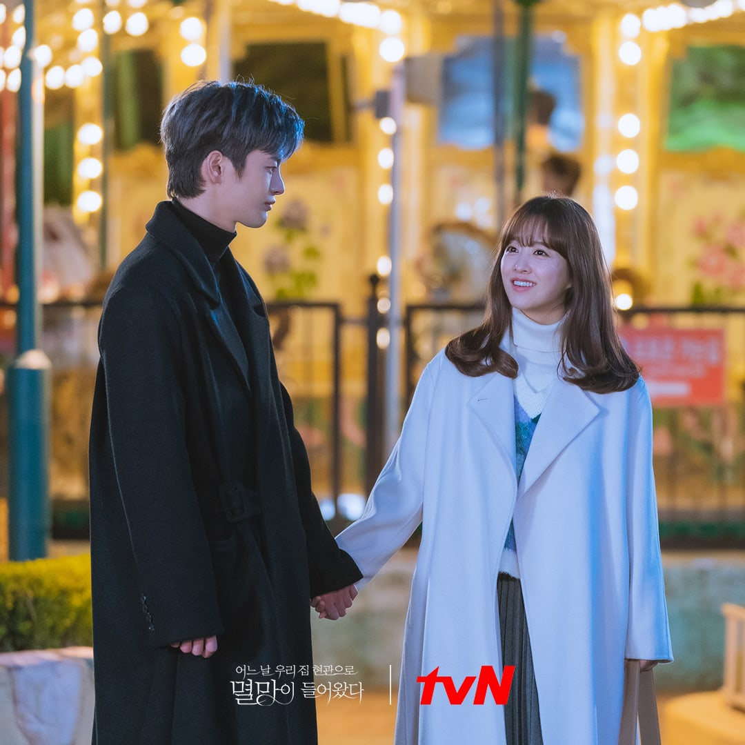 Seo In Guk Park Bo Young 2