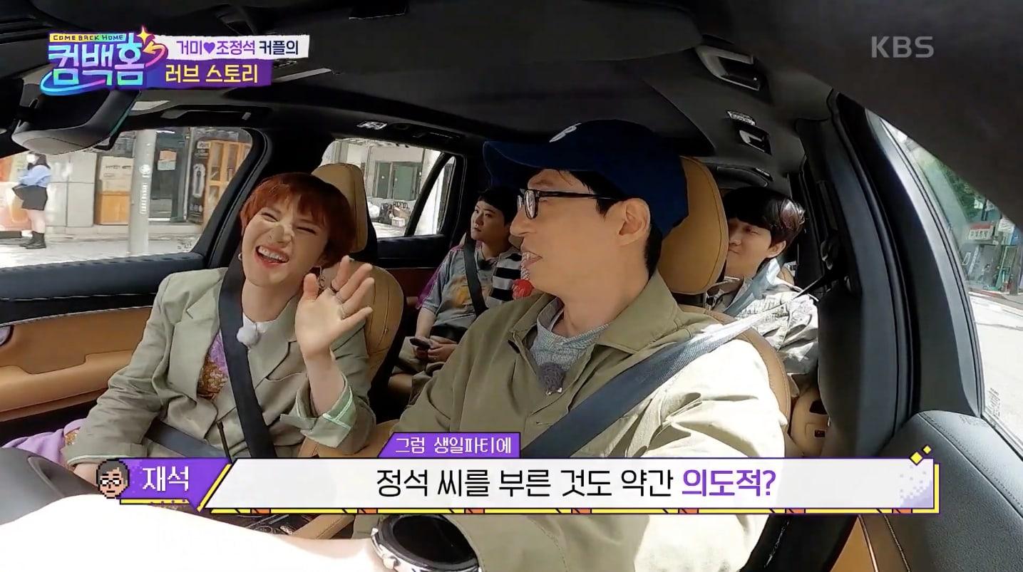 Gummy Yoo Jae Suk 3