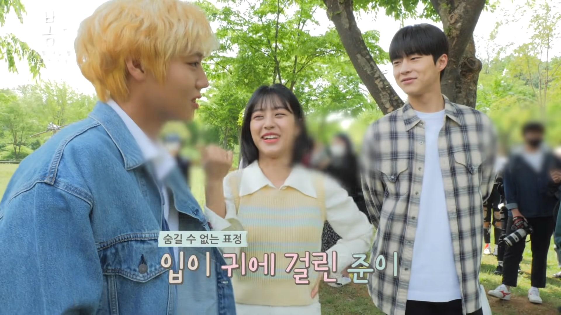 Park Ji Hoon Kang Min Ah Bae In Hyuk