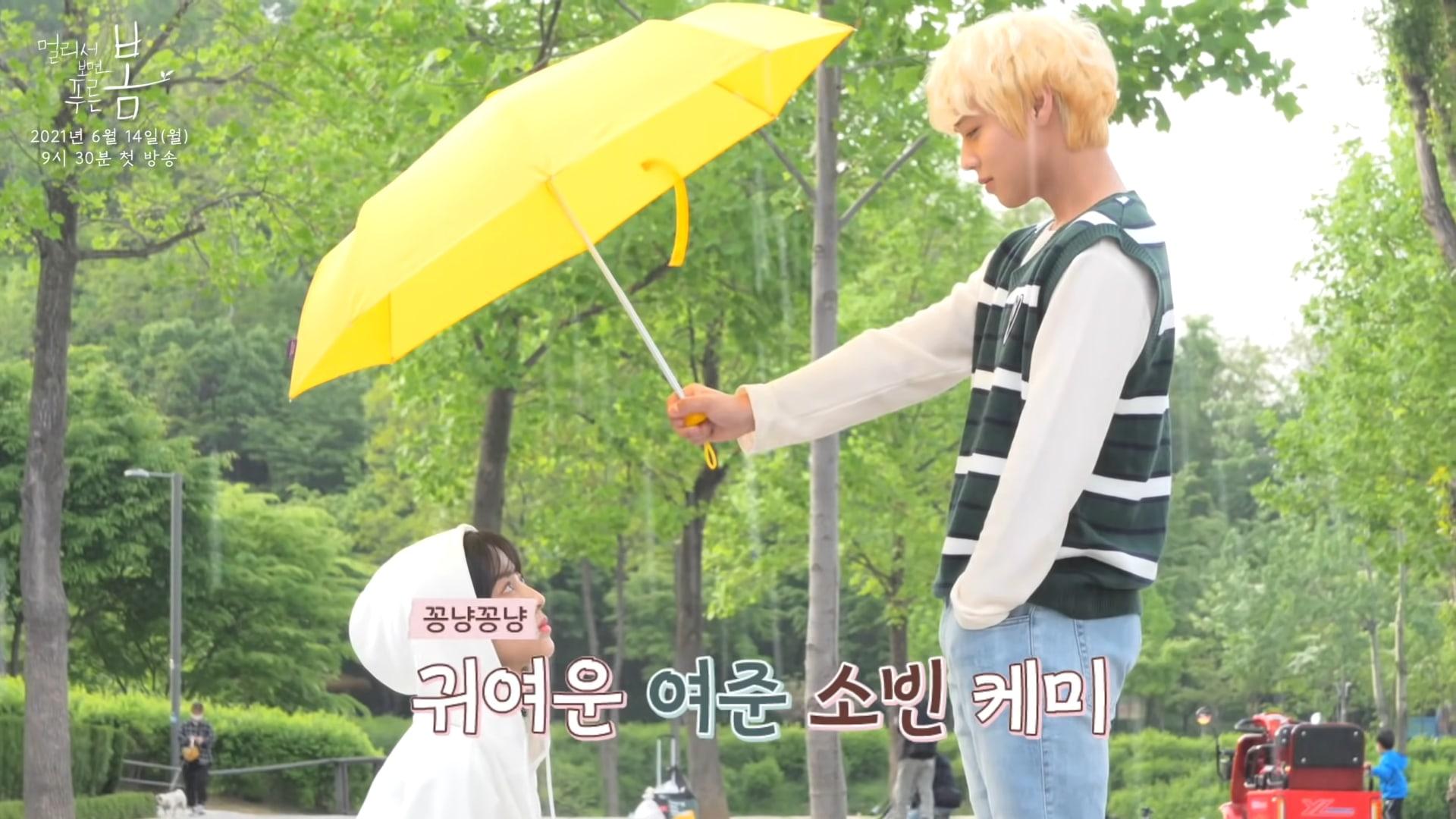 Kang Min Ah Park Ji Hoon2