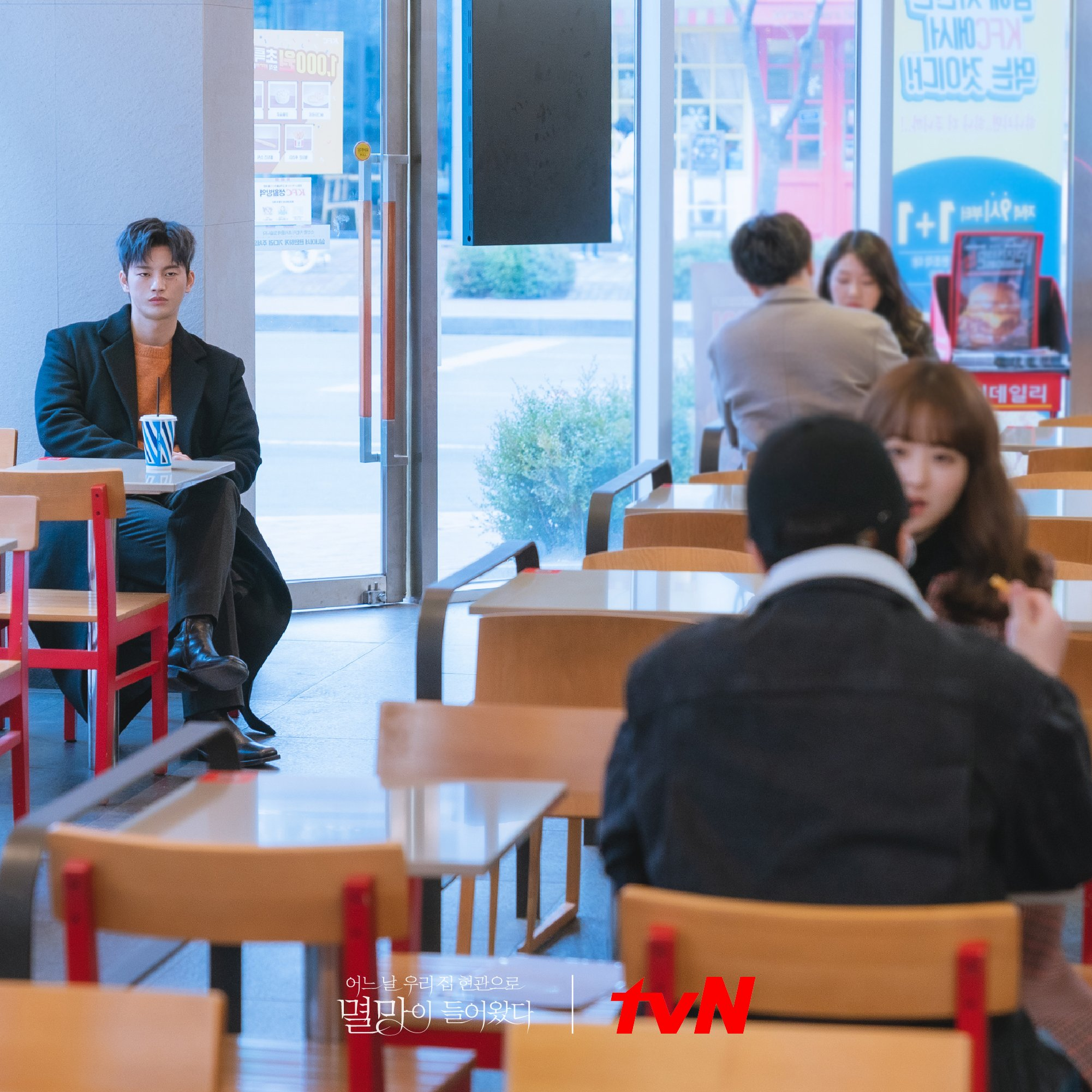 Seo In Guk Park Bo Young2