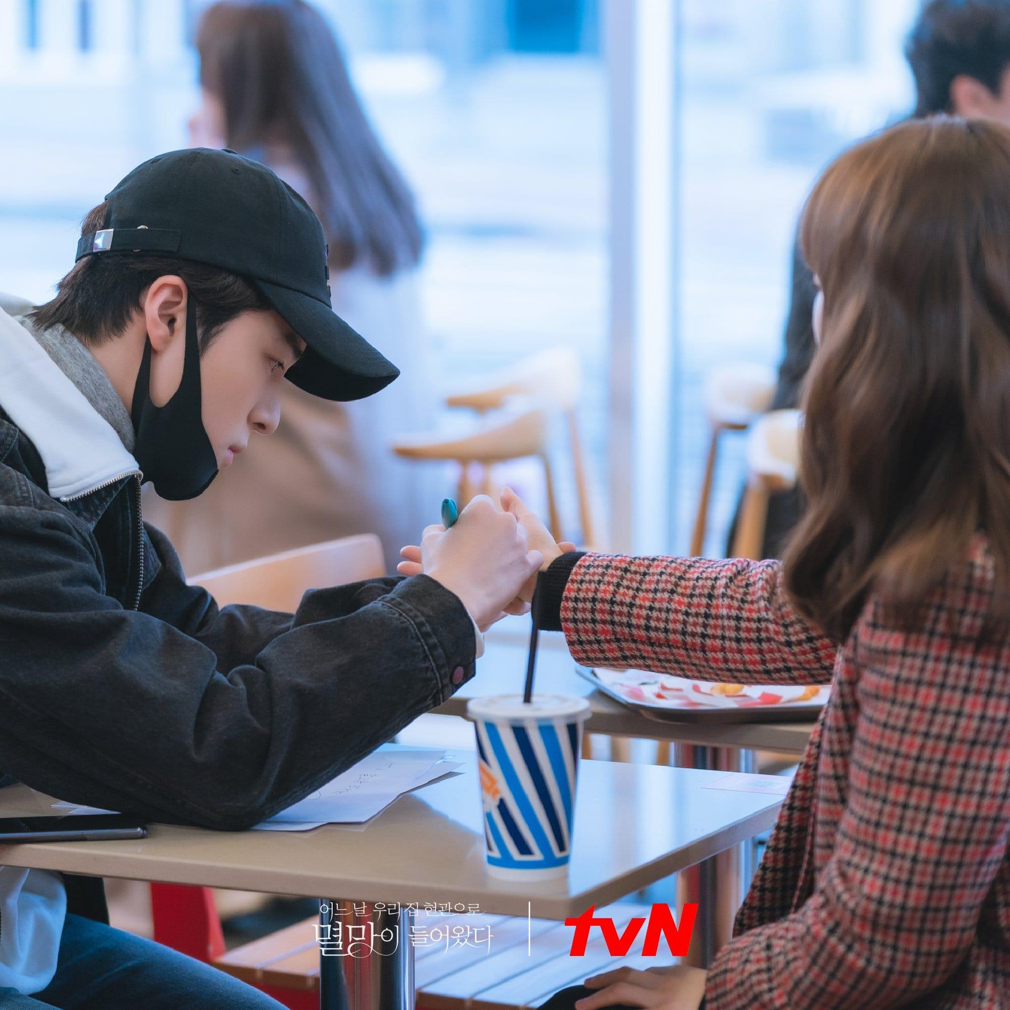 Nam Da Reum Park Bo Young