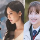 """""""The Penthouse 3"""" Tops Most Buzzworthy Drama List In 1st Week On Air + Park Bo Young Tops Actor Rankings"""