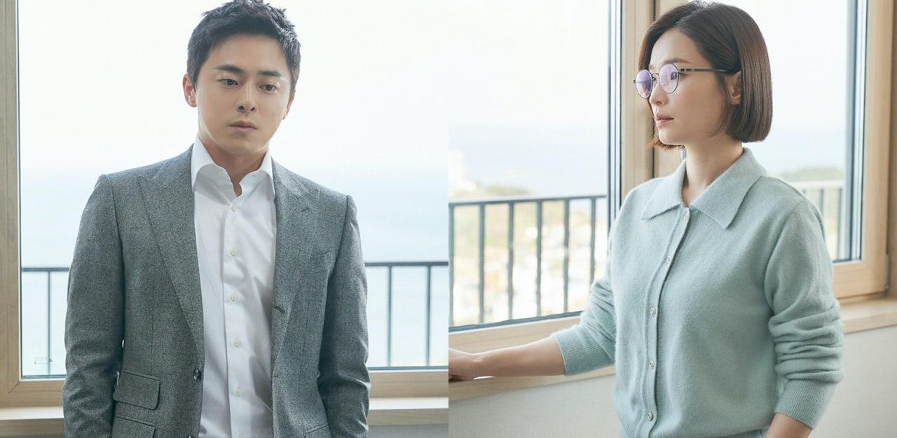 Lee Ik Jun saat mengungkapkan perasaannya ke Chae Song Hwa