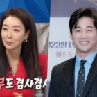 """Kim Bo Yeon Talks About Working With Ex-Husband Jeon No Min On """"Love (Ft. Marriage And Divorce)"""""""