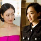 "Kim Min Jung Is Ji Sung's Deceptively Charming Nemesis In A Dystopian Korea In ""The Devil Judge"""