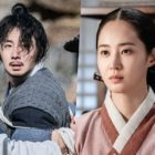 """""""Bossam: Steal The Fate"""" Sets New Record For Highest Drama Ratings In MBN History"""