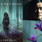 """""""Kingdom: Ashin Of The North"""" Starring Jun Ji Hyun Shares Glimpse Of A Mysterious Adventure In Teaser Posters"""