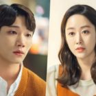 """Kim Kyung Nam Tears Up As Jeon Hye Bin Delivers An Emotional Blow In """"Revolutionary Sisters"""""""