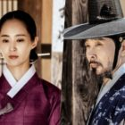 """Yuri Is Seconds Away From A Run-In With Lee Jae Yong In """"Bossam: Steal The Fate"""""""