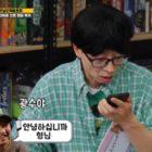 "Yoo Jae Suk Continues To Tease Lee Kwang Soo Even Through The Phone On ""Running Man"""