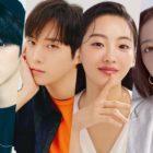 """Cho Yi Hyun And Hwang Bo Reum Byeol Confirmed To Join Kim Yo Han And Kim Young Dae In """"School 2021"""""""