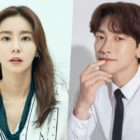 Uee In Talks To Join Rain In Upcoming Ghost Medical Drama