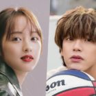 Kim Bo Ra And N.Flying's Kim Jae Hyun Confirmed For Upcoming Horror Film