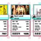"""Watch: BTS Takes 12th Win For """"Butter"""" On """"Music Core""""; Performances By GOT7's BamBam, Brave Girls, A.C.E, And More"""