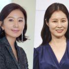 Kim Hee Ae And Moon So Ri In Talks To Lead Upcoming Drama
