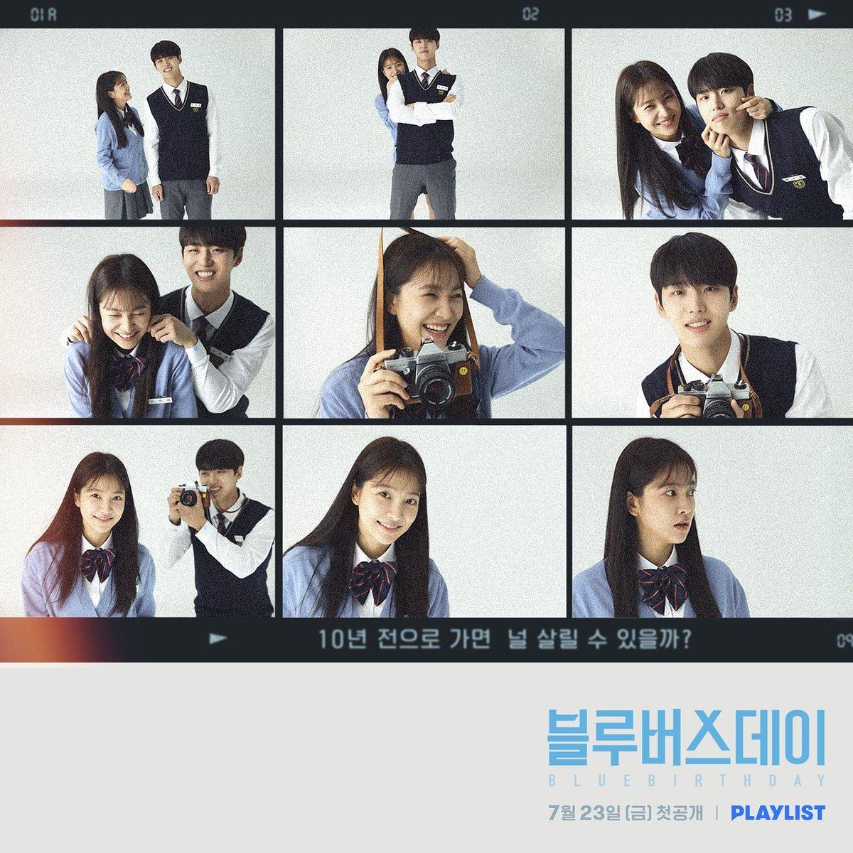 Blue Birthday Yeri (Red Velvet) Hongseok (Pentagon)