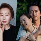 "Youn Yuh Jung & ""Minari"" Stars Steven Yeun And Han Ye Ri Invited To Join Academy After Historic Oscars Win"