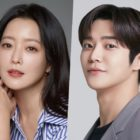 Kim Hee Sun Confirmed To Star In New Drama SF9's Rowoon Is In Talks For