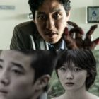 Kim Yoo Jung, Nam Da Reum, Park Hae Joon, And More Prepare To Battle Evil In New Mystery Horror Film