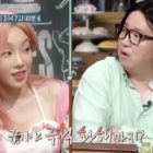 """Watch: """"Amazing Saturday"""" Previews Playfully Awkward Reunion Between Former """"We Got Married"""" Partners Jung Hyung Don And Taeyeon"""