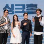 Cha Seung Won, Kim Sung Kyun, Lee Kwang Soo, And Kim Hye Joon Talk About Filming A Large-Scale Disaster Movie