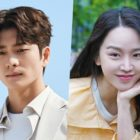 Kang Tae Oh Confirmed To Star In New Thriller Movie Shin Hye Sun Is In Talks For