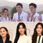 """Hospital Playlist 2"" No. 1 On Buzzworthy Drama List + ""The Penthouse 3"" Actors Top Cast Ranking"