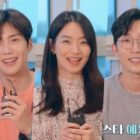 "Watch: Kim Seon Ho, Shin Min Ah, And More Test Their Chemistry At ""Hometown Cha-Cha-Cha"" Script Reading"