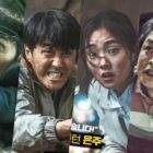 Lee Kwang Soo, Cha Seung Won, And More Face Life-Or-Death Stakes In Suspenseful Posters For New Film