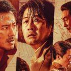 "Jo In Sung, Kim Yun Seok, And Heo Joon Ho Desperately Seek An ""Escape From Mogadishu"" In Upcoming Film"