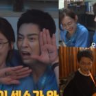 """Watch: """"Hospital Playlist 2"""" Cast Can't Stop Laughing After Making Mistakes During Filming"""