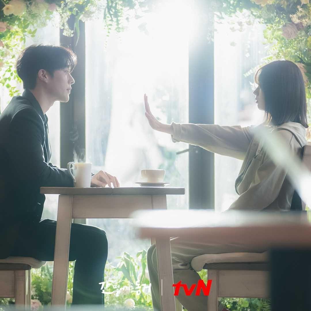 Jang Ki Yong Hyeri 2