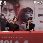 """Watch: Song Seung Heon, Lee Ha Na, WINNER's Kang Seung Yoon, & Son Eun Seo Dish On Similarities To Their """"Voice 4"""" Characters And More"""