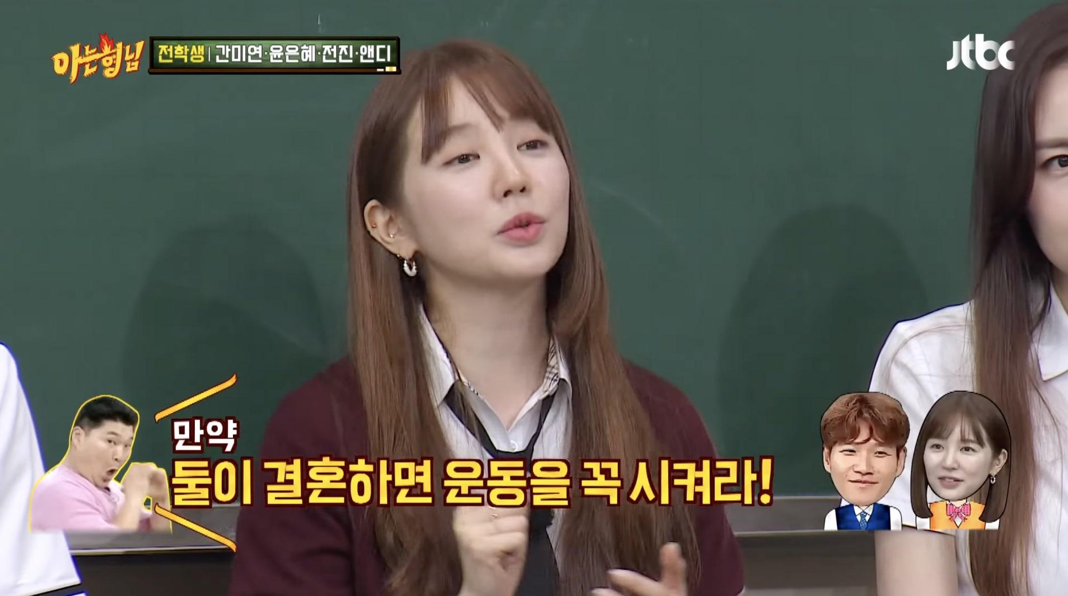 ask us anything yoon eun hye