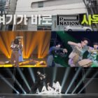 """Watch: PSY Gives Tour Of His Agency Building + """"LOUD"""" Contestants Begin Their """"P Nation Pick"""" Mission"""