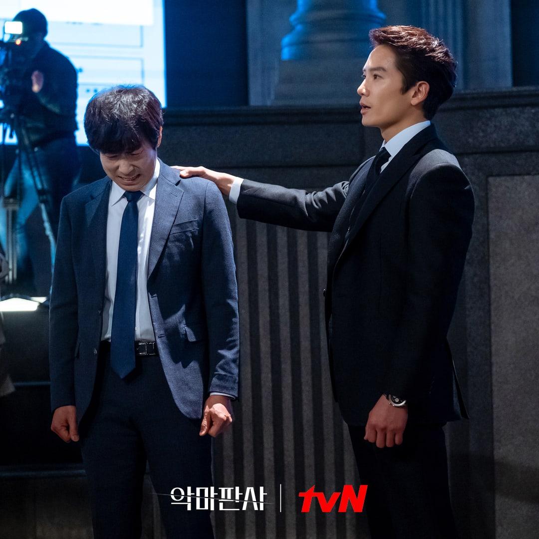 Cha Gun Woo Ji Sung