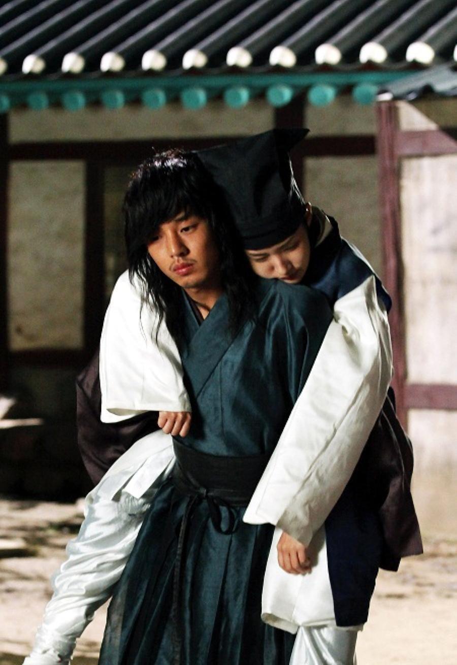 yoo ah in sungkyunkwan