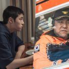 """Upcoming Film """"Sinkhole"""" Shares Glimpse Of The Cameo Appearances And Supporting Roles Of Nam Da Reum, Go Chang Suk, And More"""