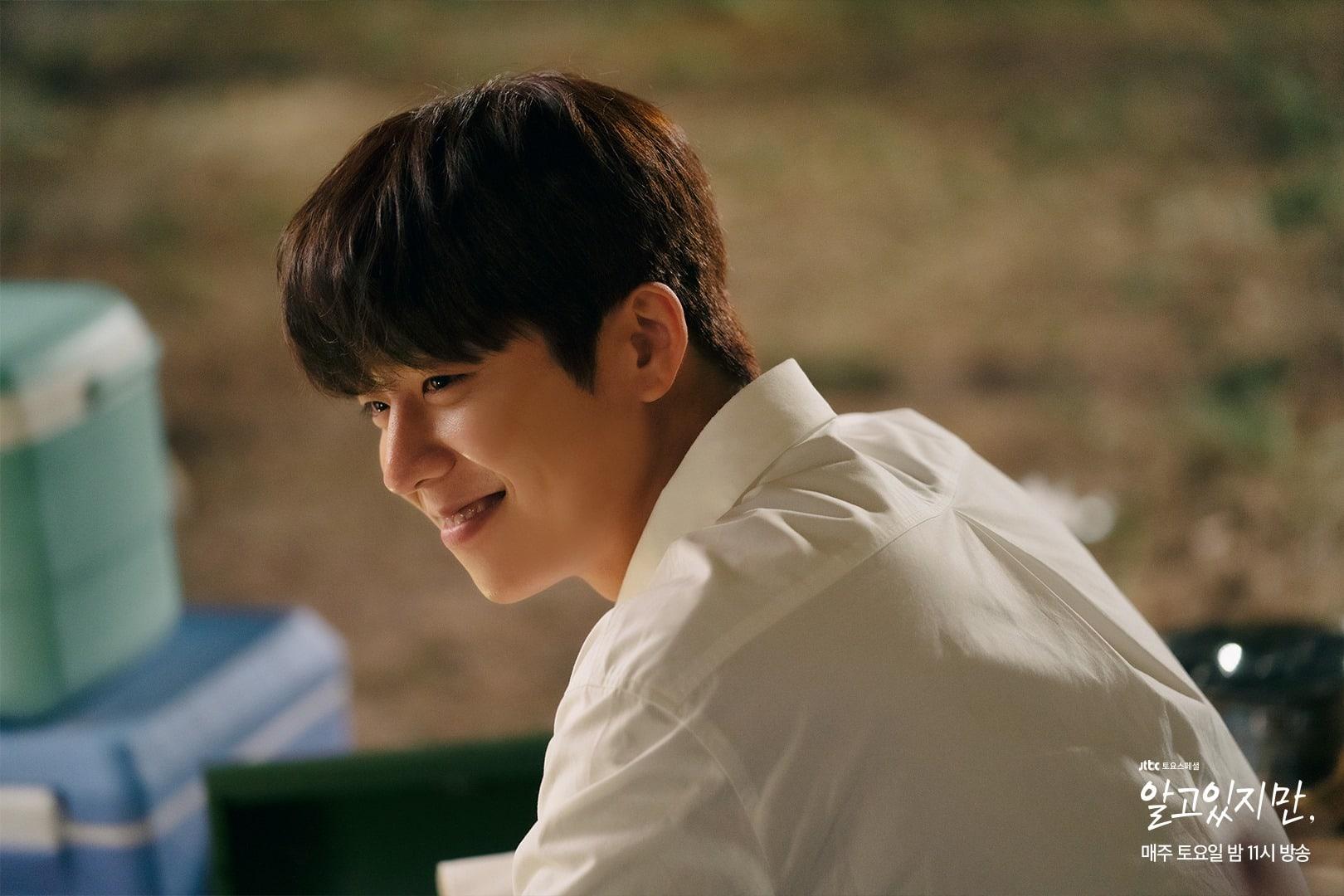 chae jong hyeop nevertheless