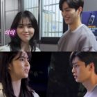 """Watch: Song Kang And Han So Hee Are Goofy During Break But Serious While Filming """"Nevertheless"""""""
