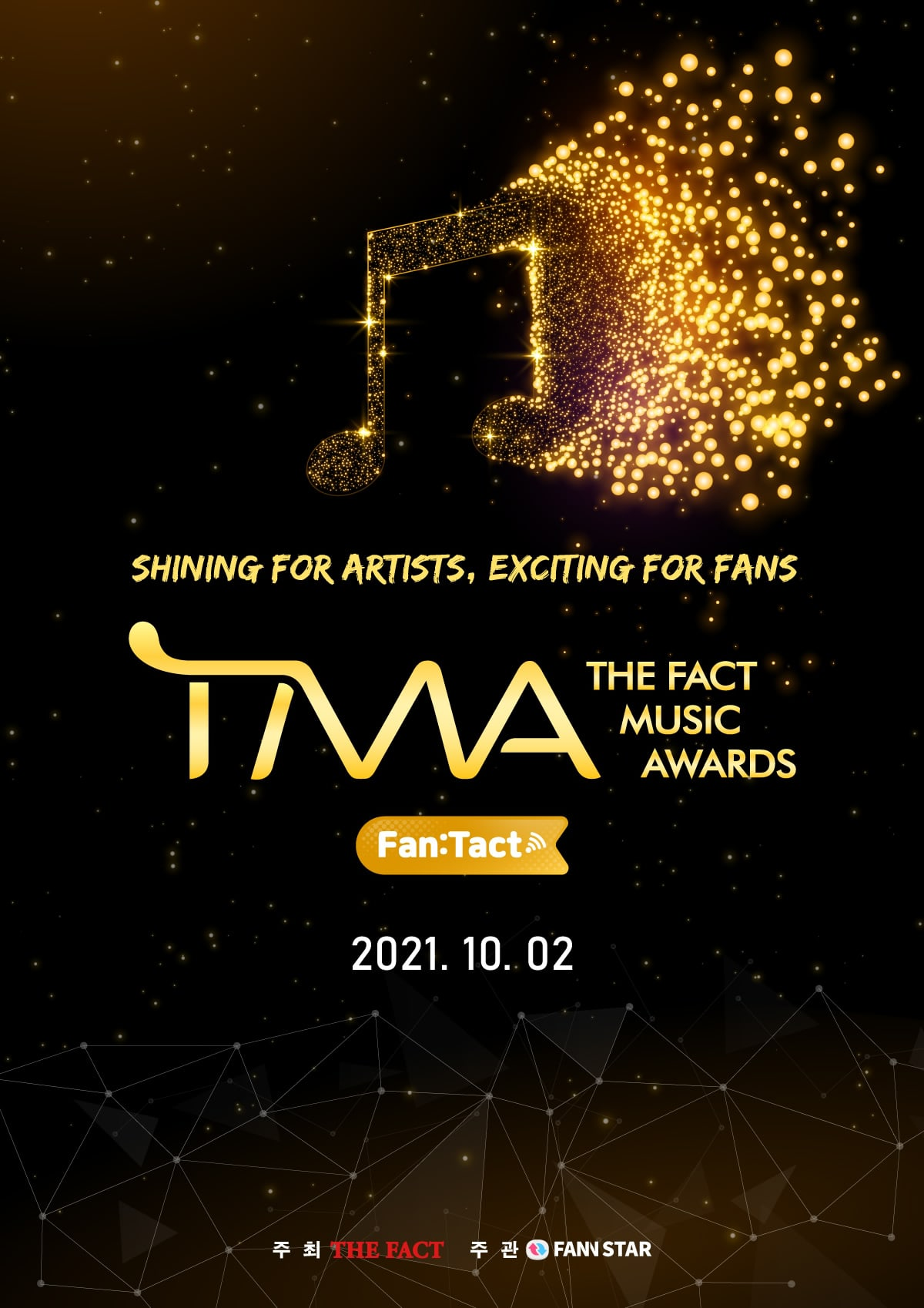 2021 The Fact Music Awards Announces Date & Details For October Ceremony |  Soompi