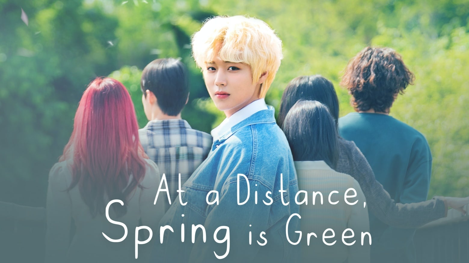 At a Distance Spring is Green7